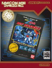 Cover Famicom Mini: Kidou Senshi Z-Gundam - Hot Scramble