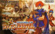 Cover Fire Emblem: Fuuin no Tsurugi