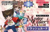 Cover Monster Maker 4: Flash Card