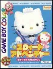 Cover Dear Daniel no Sweet Adventure: Kitty-Chan o Sagashite
