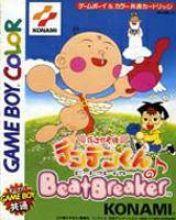 Cover Hanasaka Tenshi Tenten-Kun no Beat Breaker