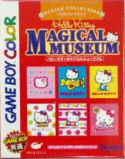 Cover Hello Kitty no Magical Museum