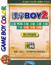 Cover Kanji Boy 2