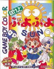 Cover Pocket Puyo Puyo Sun