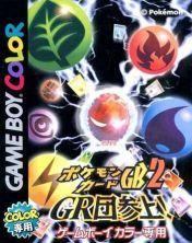 Cover Pokémon Card GB2