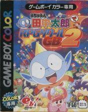 Cover Uchuujin Tanaka Tarou de RPG Tsukuuru GB2