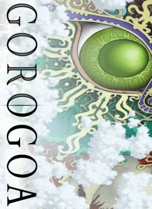 Cover Gorogoa (Mac)