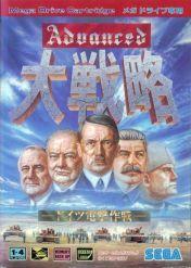 Cover Advanced Daisenryaku: Deutsch Dengeki Sakusen