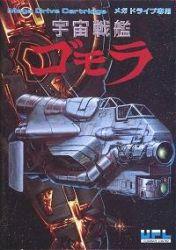 Cover Bio-Ship Paladin