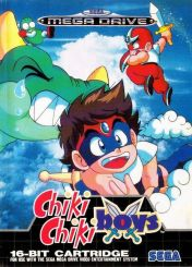 Cover Chiki Chiki Boys