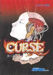Cover Curse