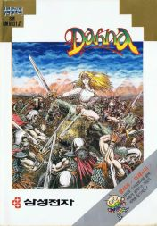 Cover Dahna: Megami Tanja