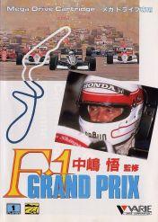 Cover F-1 Grand Prix