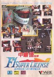 Cover F-1 Super License