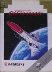 Cover Gley Lancer