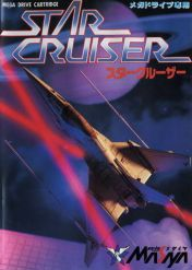 Cover Star Cruiser