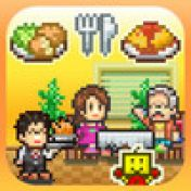 Cover Cafeteria Nipponica (iOS)