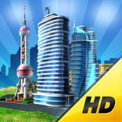 Cover Megapolis (iOS)
