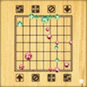 Cover !iM:Chinese Checkers. The simple Chess like game for one or two players.