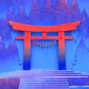 Cover Tengami