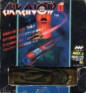 Cover Arkanoid 2: Revenge of Doh