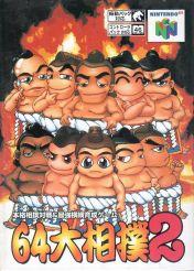 Cover 64 Oozumou 2