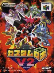 Cover Custom Robo V2