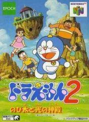 Cover Doraemon 2: Nobita to Hikari no Shinden