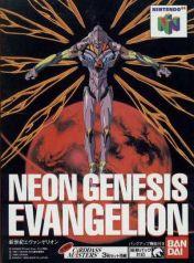 Cover Neon Genesis Evangelion