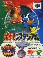 Cover Pokémon Stadium (Japan)