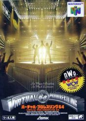 Cover Virtual Pro Wrestling 64