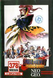 Cover Samurai Shodown IV: Amakusa's Revenge