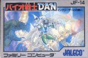 Cover Bio Senshi Dan: Increaser tono Tatakai