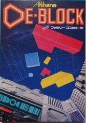 Cover De-Block