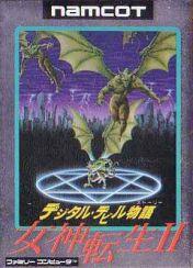 Cover Digital Devil Monogatari: Megami Tensei II