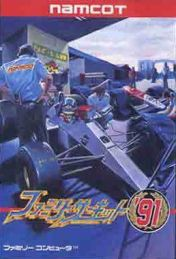Cover Family Circuit '91