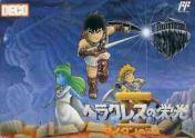 Cover Heracles no Eikou II: Titan no Metsubou