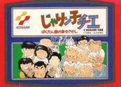 Cover Jarin-Ko Chie: Bakudan Musume no Shiawase Sagashi