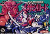 Cover Karakuri Kengoden Musashi Lord: Karakuri Jin Shissouru