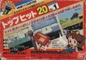 Cover Karaoke Studio Senyou Cassette Vol. 1