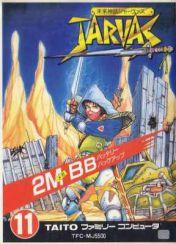 Cover Mirai Shinwa Jarvas