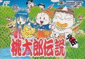 Cover Momotarou Densetsu Gaiden