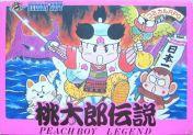 Cover Momotarou Densetsu: Peach Boy Legend