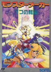 Cover Monster Maker: 7-tsu no Hihou