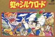Cover Niji no Silkroad