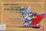 Cover SD Gundam Gaiden: Knight Gundam Monogatari 2 - Hikari no Kishi