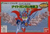 Cover SD Gundam Gaiden: Knight Gundam Monogatari 3 - Densetsu no Kishi Dan