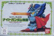 Cover SD Gundam Gaiden: Knight Gundam Monogatari