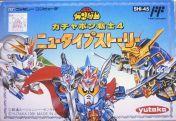 Cover SD Gundam World Gachapon Senshi 4: New Type Story