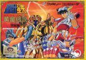 Cover Saint Seiya: Ougon Densetsu Kanketsu Hen